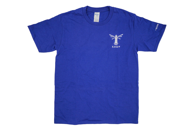 成功燈塔T恤(藍)