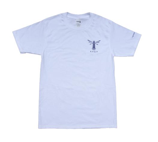 成功燈塔T恤(白)