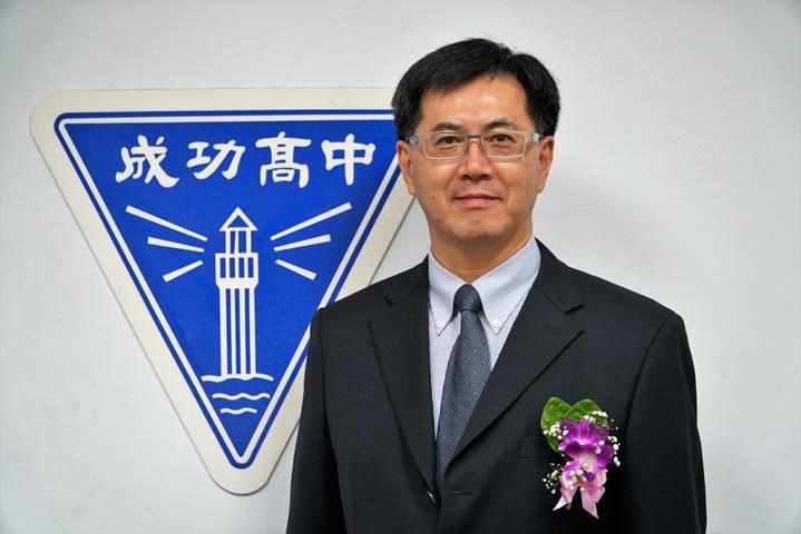 本年度成功中學傑出校友黃怡騰