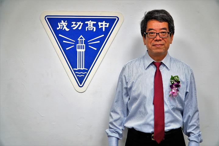本年度成功中學傑出校友顏宏元